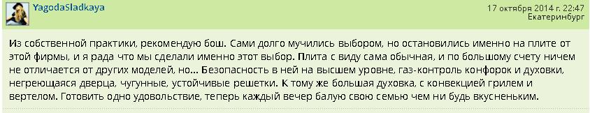 ыловарывар1