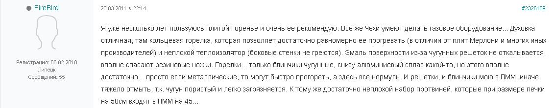 ыловарывар3