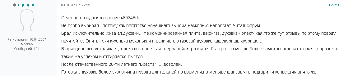ыловарывар4