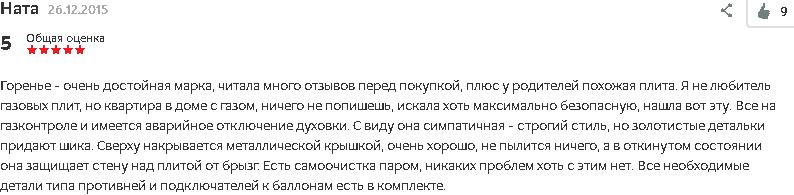 ыватывоадыва1