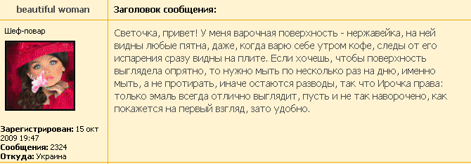 ываываыва3