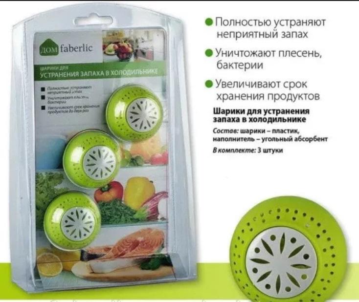 Поглотитель запаха для холодильника впитывает посторонние ароматы. Его можно заменить половинкой лимона, чайным пакетиком, кусочком черного хлеба или чашкой риса