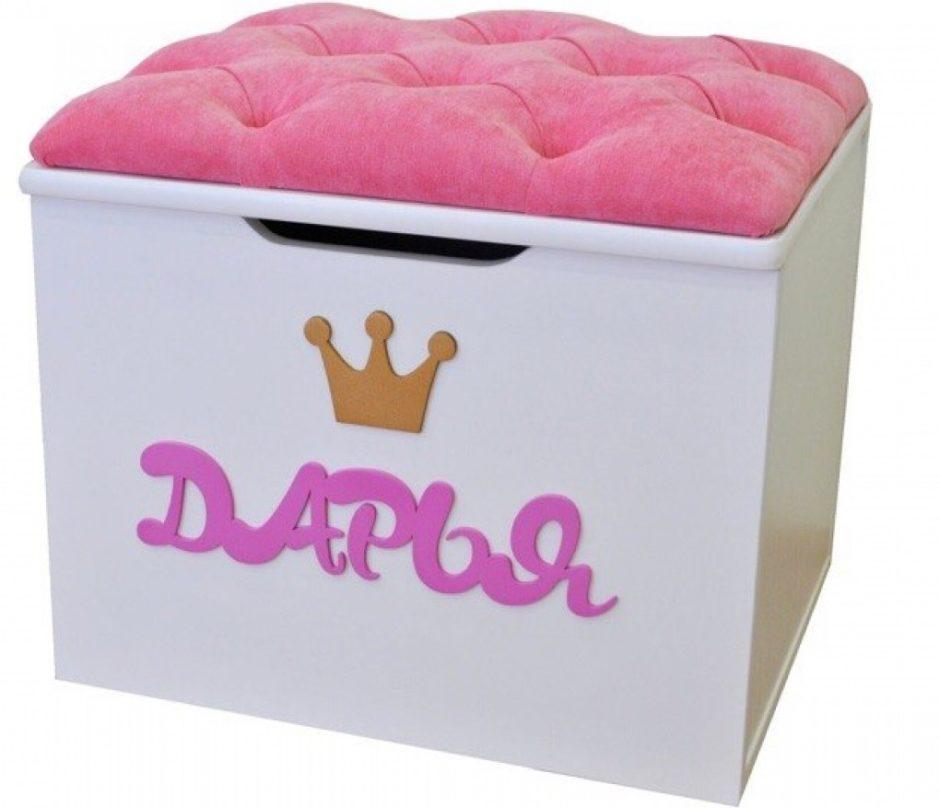 Пуфик можно использовать как место для хранения игрушек, так и для сидения