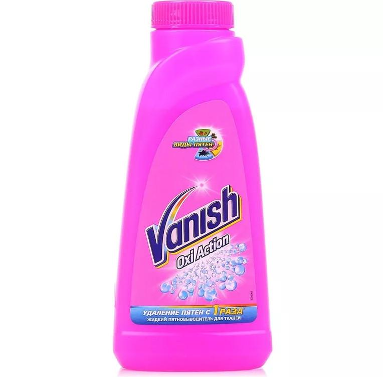 Vanish Oxi Action — жидкий пятновыводитель