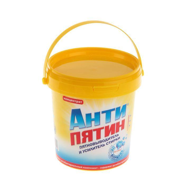 «Антипятин» — пятновыводитель