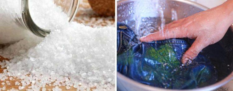 Замачивание в солевом растворе помогает избавиться от пятен
