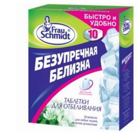 Таблетки для отбеливания белья Frau Schmidt «Безупречная белизна»
