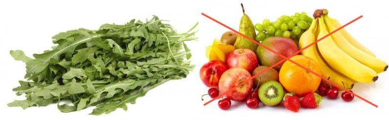 Не храните зелень рядом с фруктами, ночью они выделяют этилен, который провоцирует увядание зеленой листвы