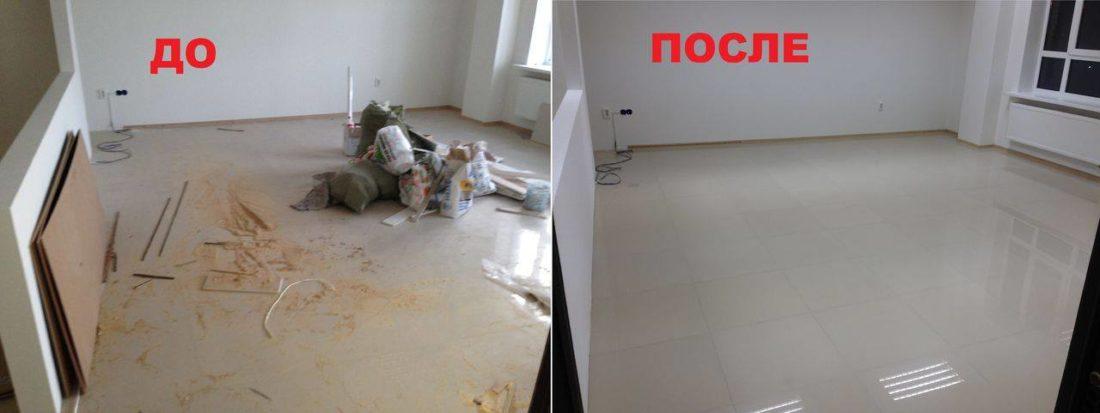 Как отмыть квартиру после ремонта