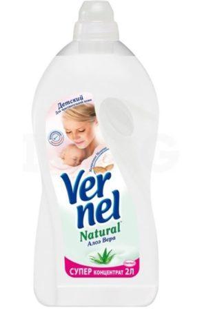 Кондиционер для стирки Vernel не вызовет раздражение кожи ребенка, призван смягчить шерстяные вещи. Цена около 160 ₽