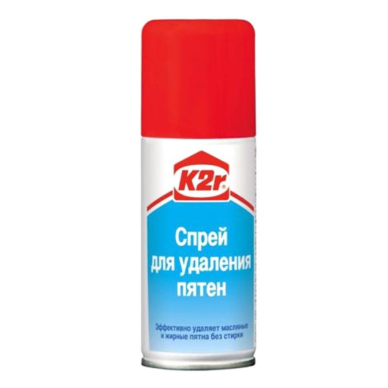 К2r — спрей для удаления пятен