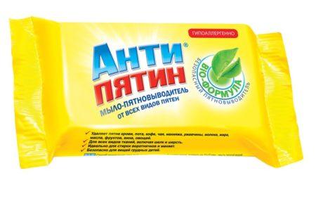 Мыло для стирки и удаления пятен «Антипятин»