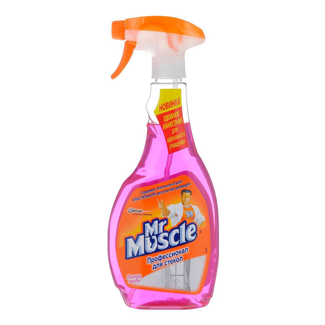«Мистер Мускул» — средство для стекол. Цена — около 200 рублей