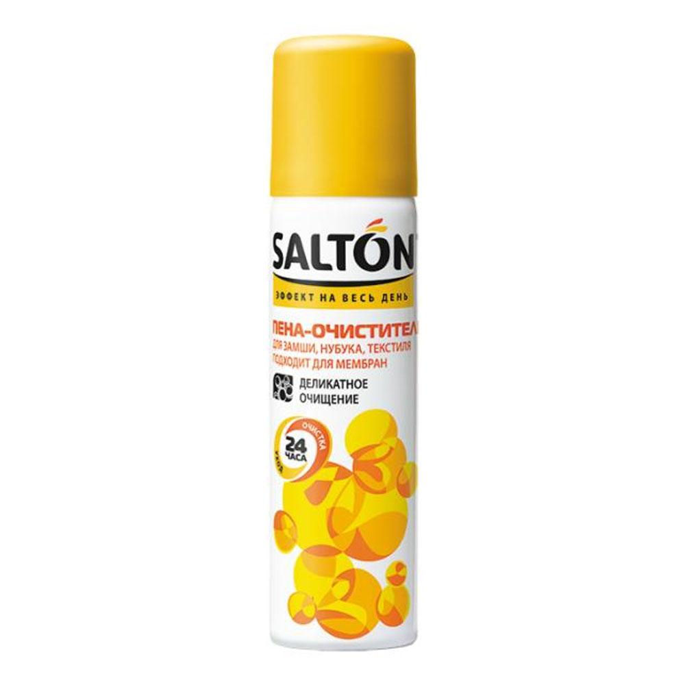 Пена-очиститель для замши «Salton»