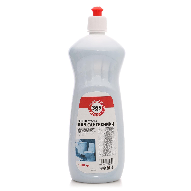 Чистящее средство для сантехники «365»