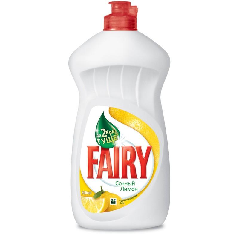 Жидкость для мытья посуды растворите в теплой воде и удалите пятно черники с ковра или дивана.