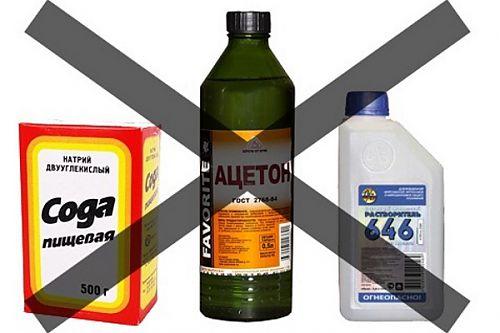 Для мытья окон нельзя использовать агрессивные и абразивные средства, они испортят и поцарапают пластик