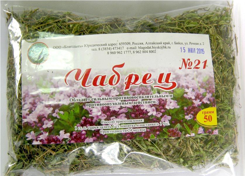 Тимьян сушеный можно купить в аптеках и заваривать для чая. Средняя цена за 50 г — 60 ₽