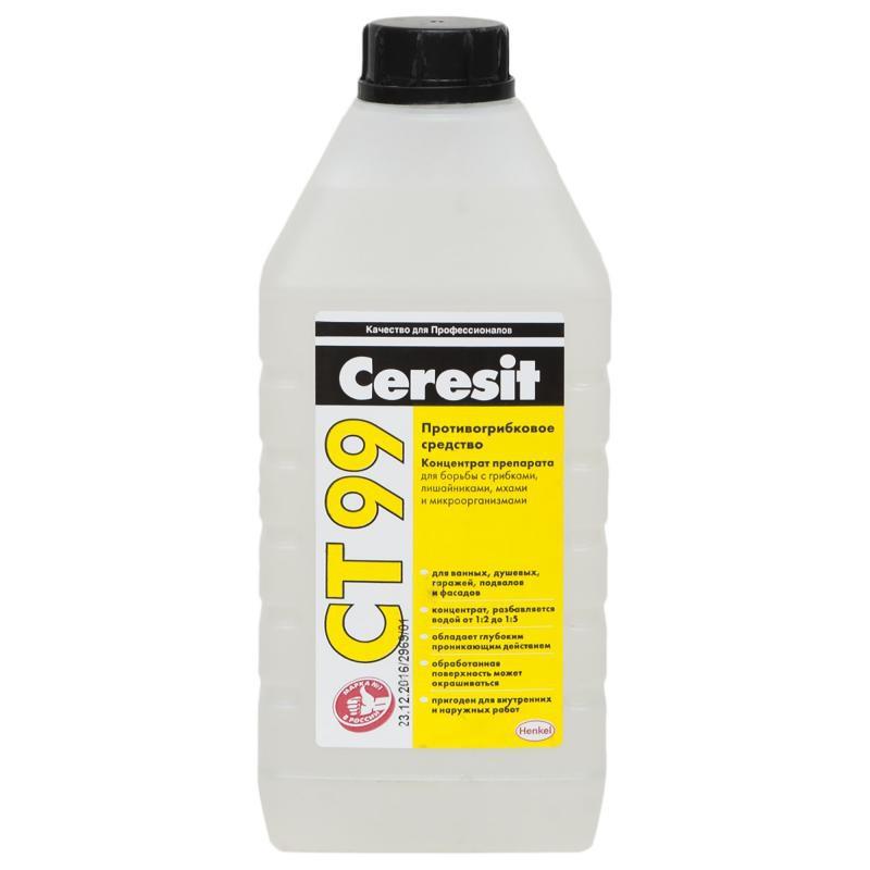Противогрибковое средство «Ceresit CT»