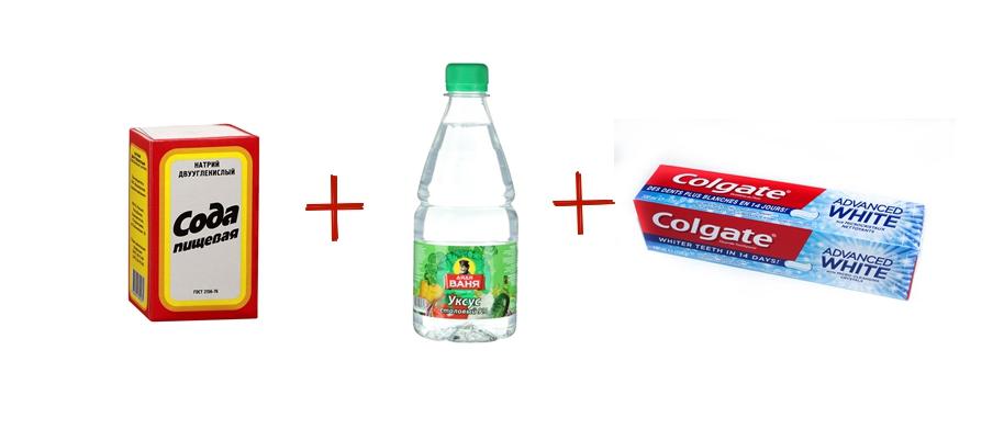 Рецепт 2. Зубная паста + сода + уксус.