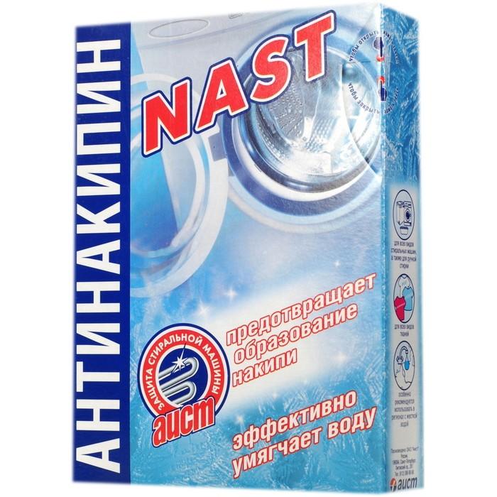Антинакипин «Nast»
