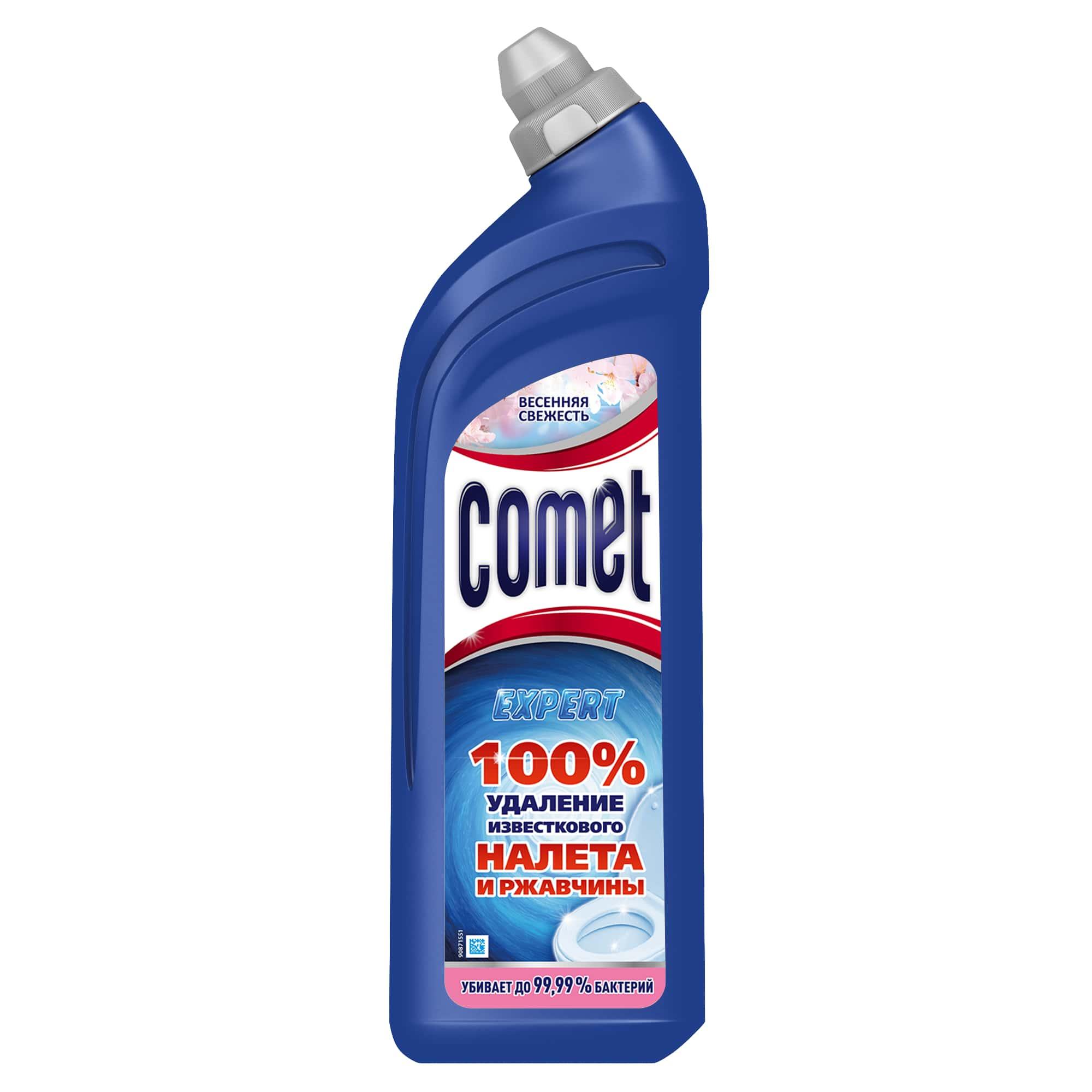 Чистящее средство-спрей «Comet»