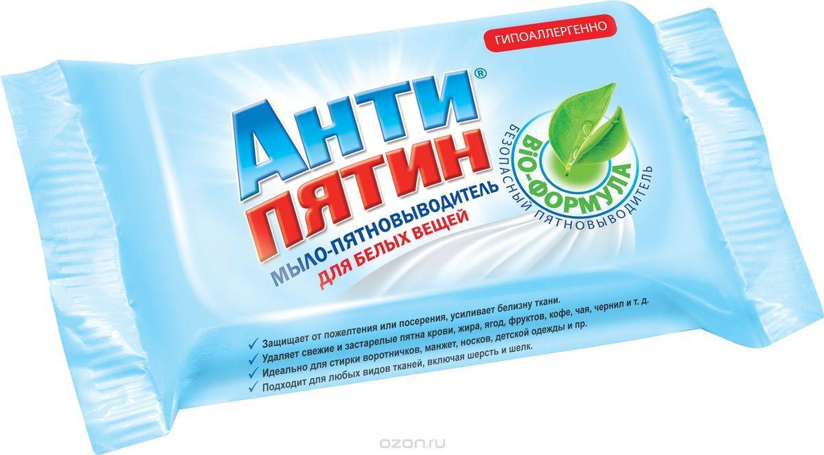 Мыло-пятновыводитель «Антипятин» для белых вещей