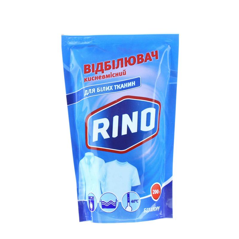Пятновыводитель «Rino»