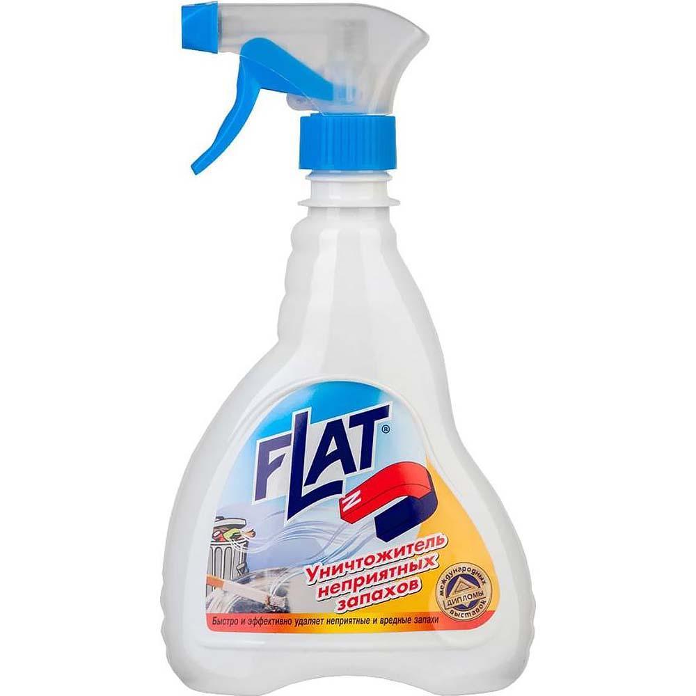 Flat — уничтожитель неприятных запахов