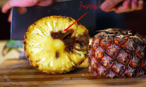Если на ананасе есть пятна гнили, лучше его выбросить. Есть такой ананас опасно. Чтобы уберечь фрукт от плесени, хранить его нужно отдельно от других фруктов.