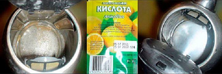 Лучшее щадящее средство для очистки электроприборов от накипи — лимонная кислота