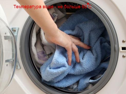 Чтобы махра сохранила свою мягкость, стирайте при температуре не выше 60 °C