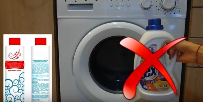 Запрещается использование обычных моющих средств при стирке пуховика. Они приводят к образованию комков наполнителя, и вещь придется долго восстанавливать