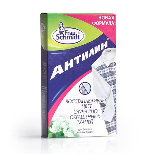 Антилин
