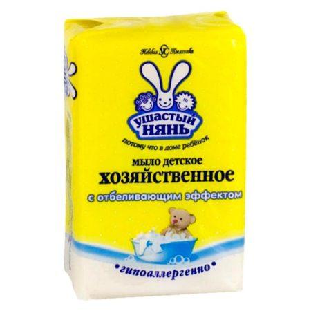 Детское хозяйственное мыло Ушастый нянь с отбеливающим эффектом