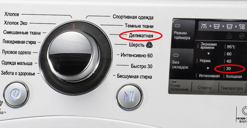Если дубленку постирать в стиральной машине, то только на деликатном режиме при 30 °C, иначе она сядет