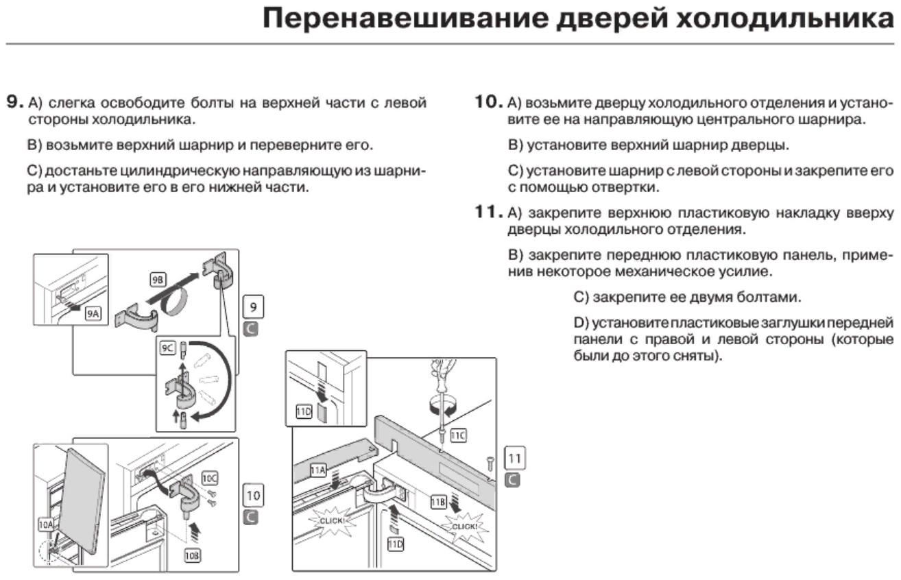 В документах по эксплуатации есть схема и подробное описание действий