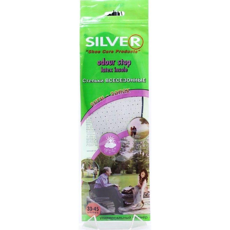 """Главное преимущество стелек с углем — доступная цена. Например, стельки Silver """"Анти-запах"""" стоят около 90 рублей"""