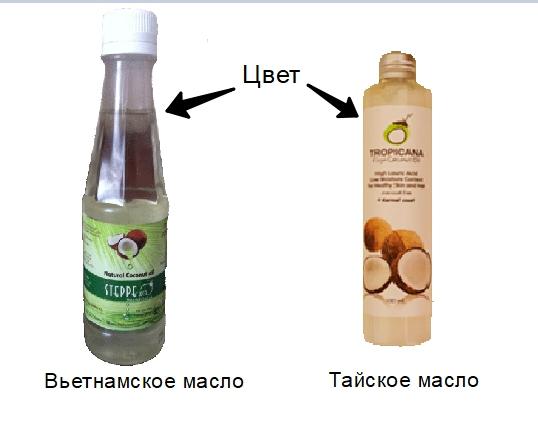 Как хранить кокосовое масло из Тайланда: срок годности вьетнамского масла холодного отжима, какое лучше жидкое или твердое