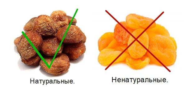 Берите непривлекательную курагу и чернослив, их вид говорит о том, что фрукты натуральные и полезные