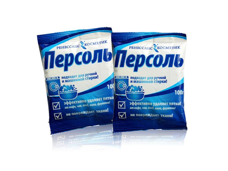 Персоль — низкотемпературный и кислородосодержащий отбеливатель