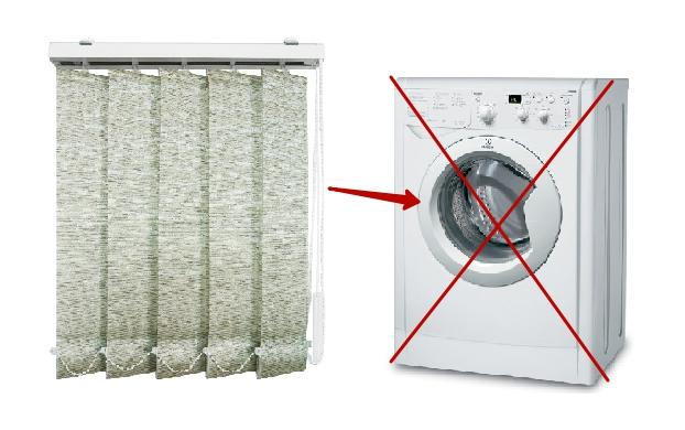 Стирать жалюзи в стиральной машине с сильными гелями или порошками не рекомендуется — при производстве их обрабатывают составами, защищающими ткань от сильных загрязнений. От стирки защитный слой смоется и жалюзи будут пачкаться чаще