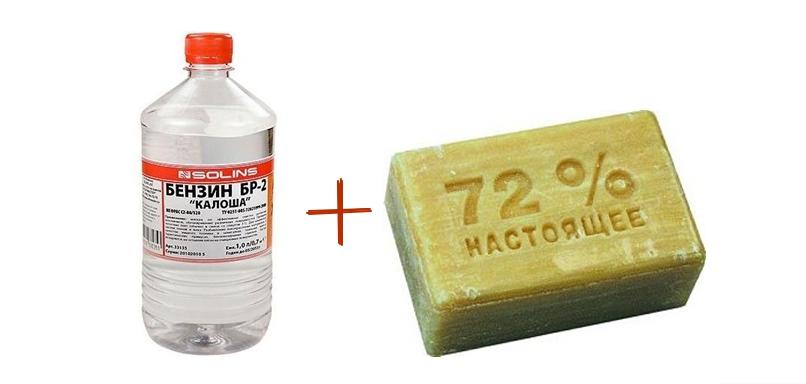 Засохшие пятна краски можно отмыть бензином и хозяйственным мылом