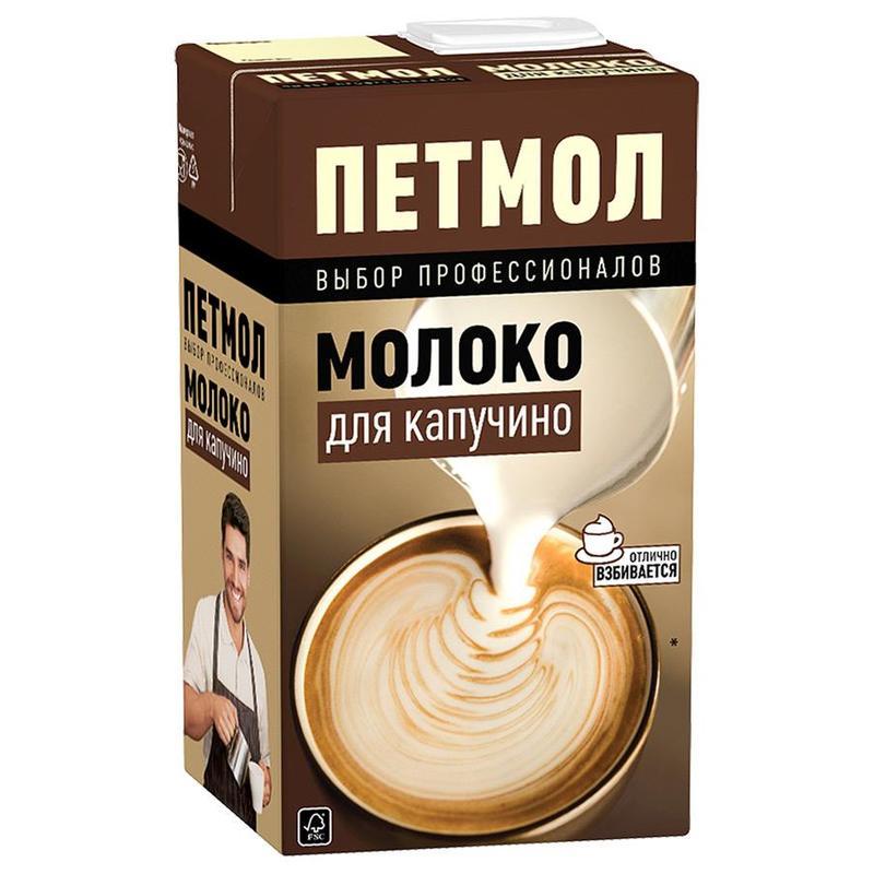 Молоко должно быть качественным, свежим и жирным, также можно приобрести молоко для капучино, как на фото, например