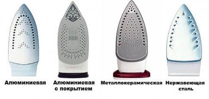 Подошву утюга нужно выбирать в зависимости от частоты его использования, количества белья и материала