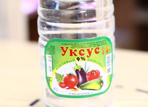 Уксус — водный раствор с кислым запахом