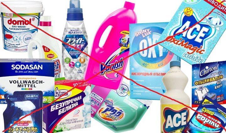 Постирать полиэстер моющими средствами с хлором — значит, испортить материал